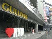 """ТРЦ """"Gulliver"""" Киев"""