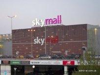 "ТРЦ ""Sky Mall"" Киев"