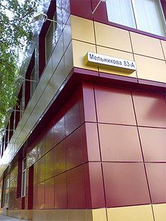 kompozitnyj-fasad
